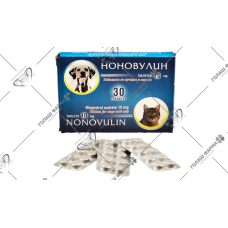 Nonovulin against Estrus Anti-Estrus for Dogs and Cats 30 tablets/box