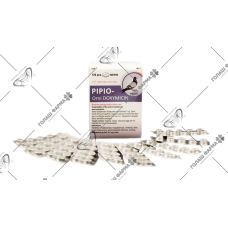 Pipio - Doxymicin 100 tablets for Doves Pigeons For the treatment of infections