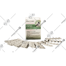 Pipio-Orni Mect Plus 100 tablets for Doves Pigeons For the treatment of infections