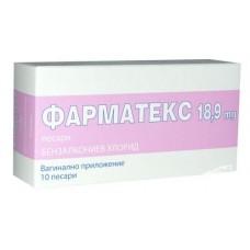 Pharmatex 10 Vaginal Pessaries 18.9mg Topical Contraceptive